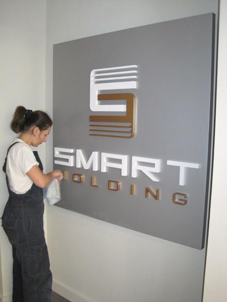Уборка офисов Smart Holding
